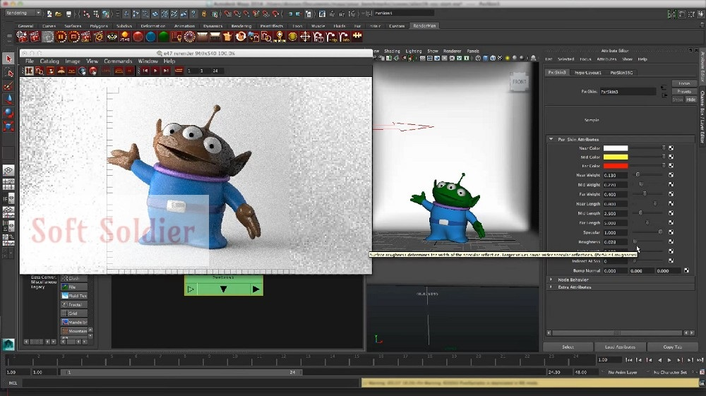 Pixar RenderMan Download free