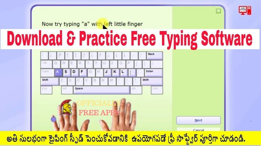 Typing Master download free