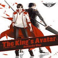 The King's Avatar by Butterfly Blue PDF Download